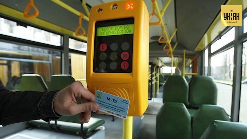 В Киеве вводят единый электронный билет в общественном транспорте