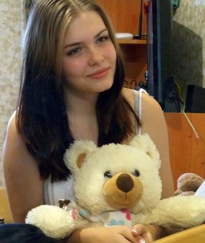 Диана Крылова, 5 августа , Ярославль, id175013078