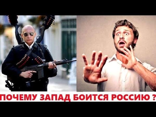 10 причин БОЯТЬСЯ РОССИЮ . Иностранец ПРЕДУПРЕЖДАЕТ своих, это надо видеть!