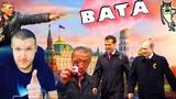 День Конституции с праздником ПАТРИОТЫ! СКОРО НОВЫЙ ГОД! Держись Россиянин