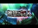 Attack on Titan Season 3 Part 2 Official Opening Linked Horizon