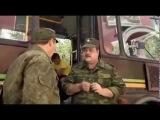 Солдаты 17 сезон 1,2,3,4,5,6,7,8,9,10,11,12 серия онлайн