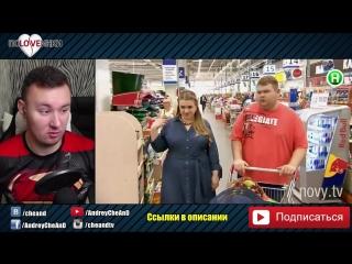 [CheAnD TV - Андрей Чехменок] Толстый парень назвал девушку ЖИРНОЙ ► Половинки ► #1