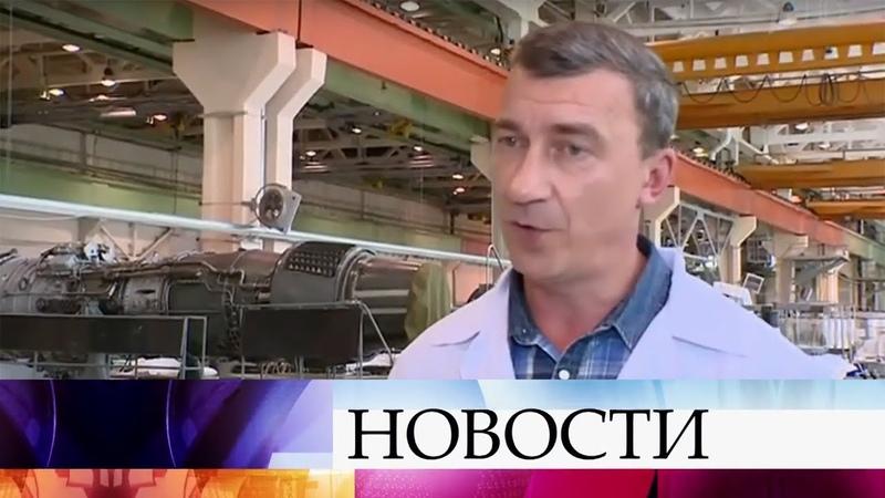 Миллионы человек смотрели телеобращение Владимира Путина.