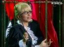 Ирина АЛЛЕГРОВА БАБЫ СТЕРВЫ Исповедь несломленной женщины 2009