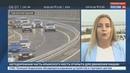 Новости на Россия 24 • Автомобильное движение по Крымскому мосту открыто