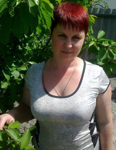 Наталья Голуб, 26 июня , Харьков, id176364461