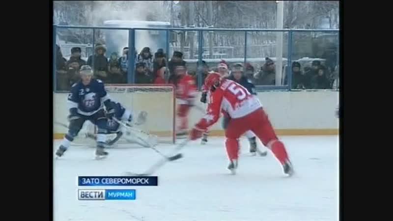 Легенды хоккея сразились с К-21. Лучшие игроки советского и российского хоккея сыграли с командой Северного флота
