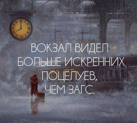 https://pp.vk.me/c7003/v7003819/2a775/hsW_Xj3T4Mc.jpg