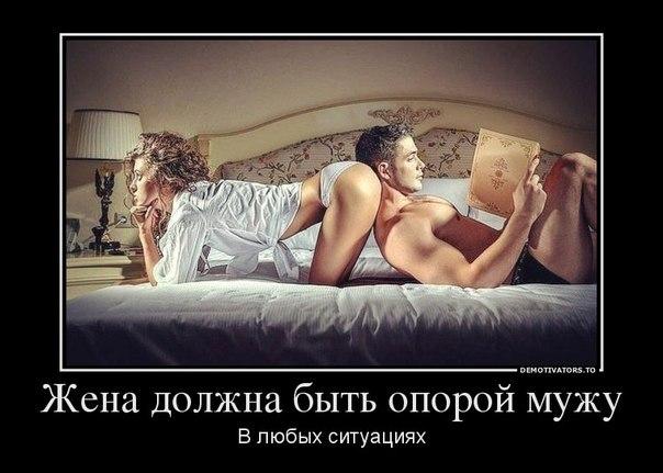 seks-vid-dlya-pro