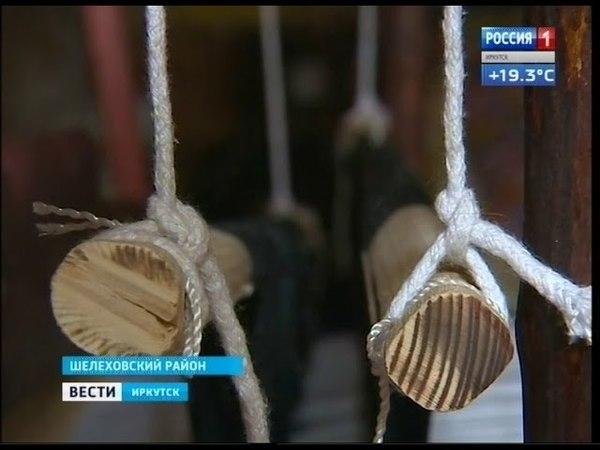 Зов предков Бывший железнодорожник из Шелеховского района возрождает старинное ремесло