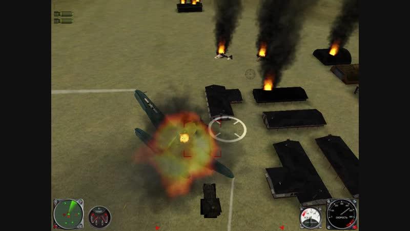 Прохождение игры атака на Пёрл-Харбор. Миссия - нейтрализация Гуама