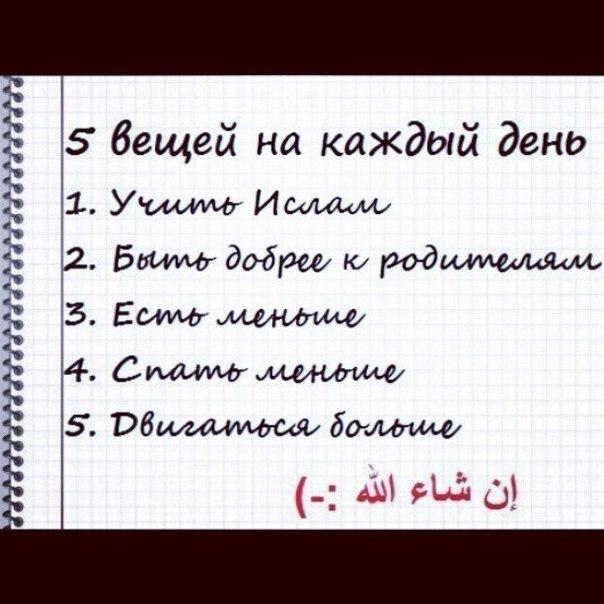ИсЛамСкие КАрТиНки❤