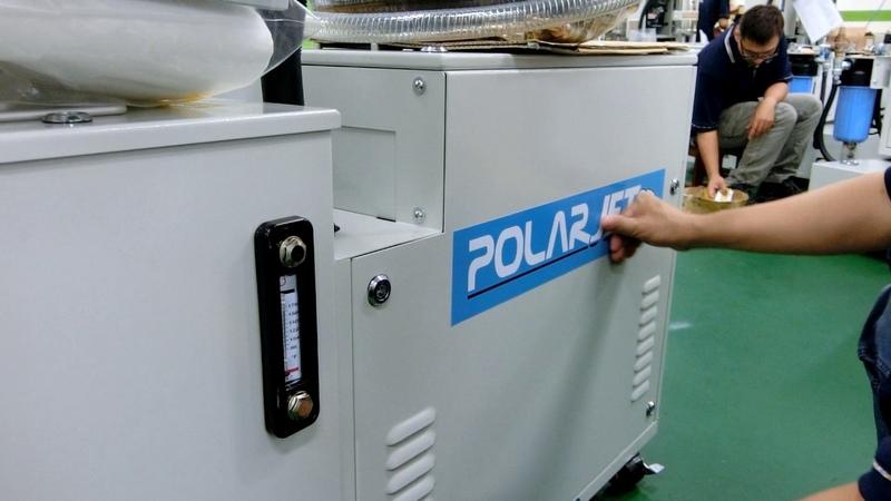 立石自動控制機器股份有限公司 PolarJet CNC Solutions Inc. 公司簡介