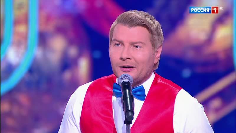 Юрий Стоянов и Николай Басков — Юмористические куплеты