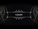 Лайнус Даркроу Linus Darkrow - Flashlight [Musical Video]