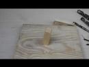 Крепеж без дюбеля на деревянный колышек Секреты мастера самоделкина резка под углом