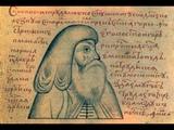Житие святого преподобного Максима Грека