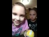 открываем Лол с сестрой