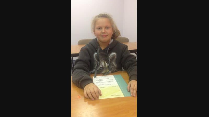 Отзыв Ани о курсе Грамотное письмо