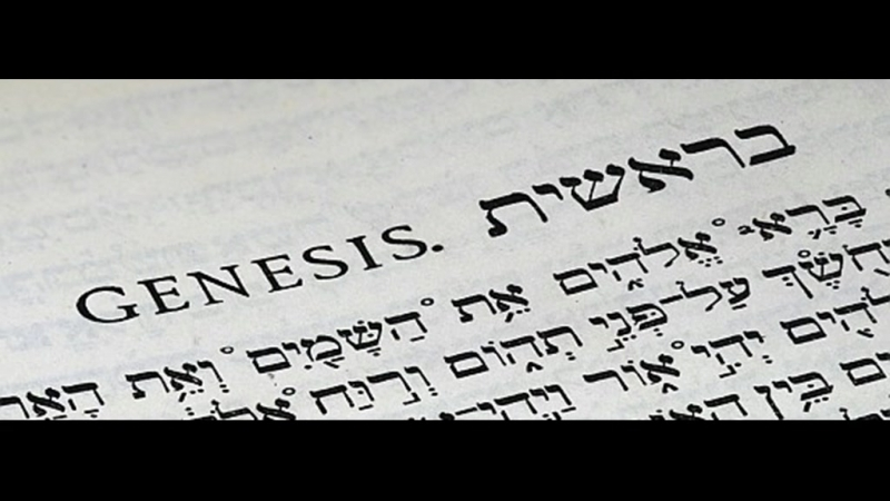 GEHEIMER BIBEL CODE ENTHÜLLT! ES GIBT KEINEN GOTT!