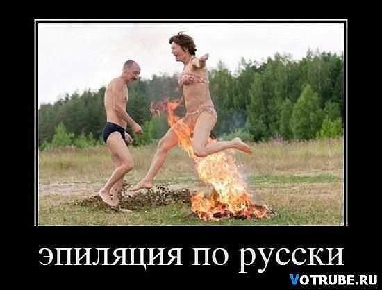 эпиляция в иркутске