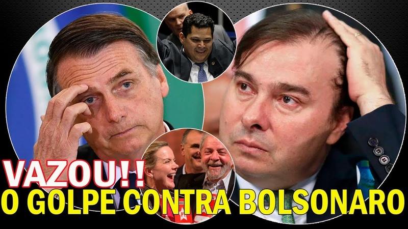 🔥DESCOBRIRAM BOLSONARO FOI TRAIDO, PEGARAM MAIA E ALCOLUMBRE - CORRERIA EM BRASÍLIA - VEJA