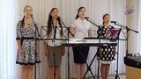 Сестри Делитканич - Хочу свято жить