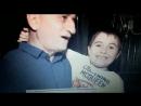 Дедушка и юсуб