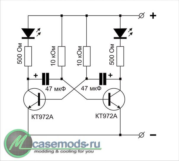 транзисторы КТ972А?(схема
