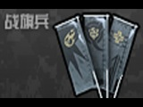 CrossFire Chinese : Commander (Classes Wave Mode) !