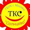 Gbuk-G-Moskvy Tx-Solntsevo
