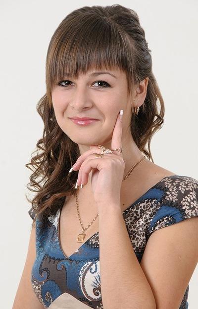Людмила Зеленчук, 25 февраля 1994, Челябинск, id123402392