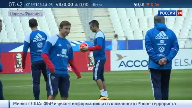 Новости на Россия 24 • Экстраординарные меры обеспечения безопасности сопровождают сборную России в Париже