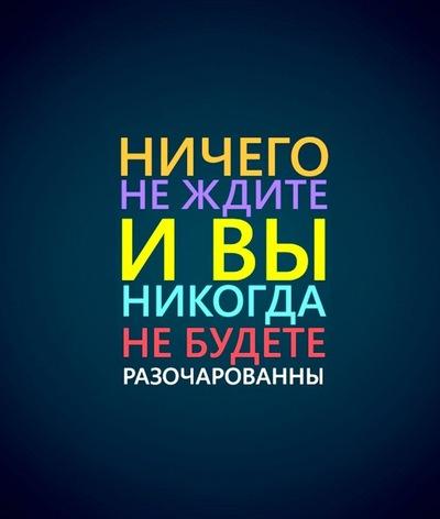 Андрей Мах, 16 января , Котельниково, id138470303