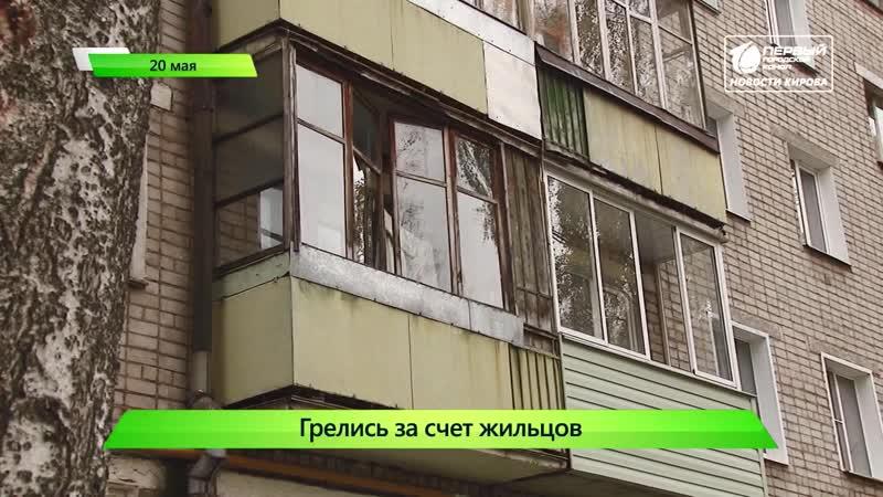 Новая схема движения общественного транспорта. Короткой строкой. Новости Кирова 20.05.2019