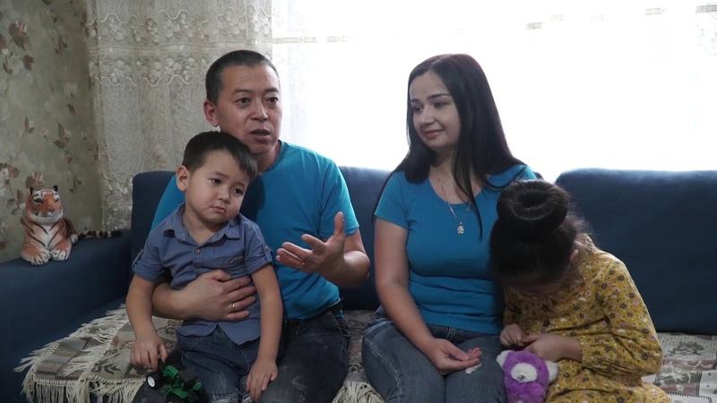 Любовь без границ. Он китаец, она ногайка и они счастливы
