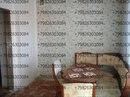 Объявление от Оксана - фото №3
