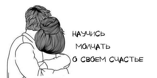 без тебя где ты: