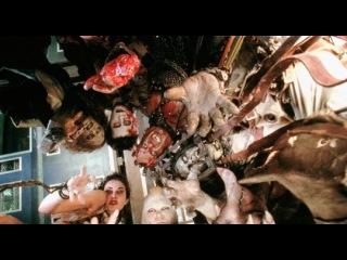 «Тринадцать привидений» (2001): Трейлер