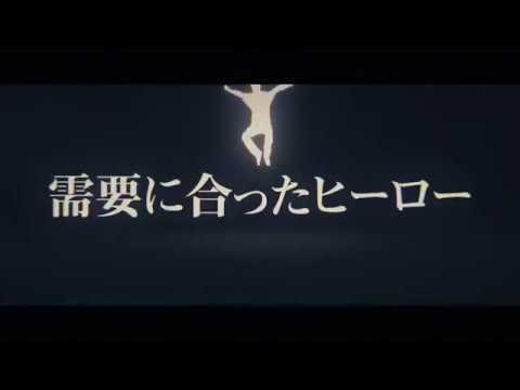 おはようございます モキュメンタリー・オブ・トーキョー Official Video