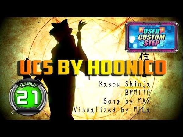 Kasou Shinja D21 | Adventure of HOONICO the Miko | UCS by HOONICO ✔