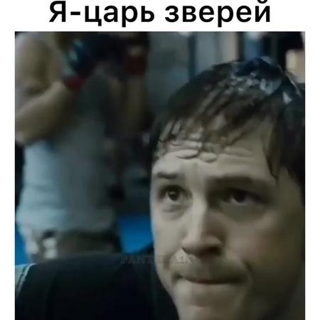 """Music page 💿 on Instagram """"Tenca - Лев  Как вам трек 1 - супер  2 - не понравилось"""""""