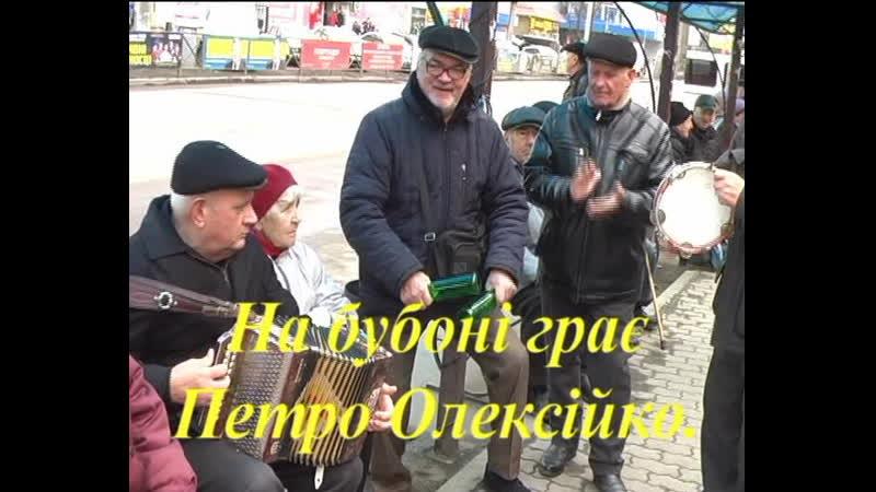 Гармоністи Кременчука Весьняні зустрічі 31 березня ч 5