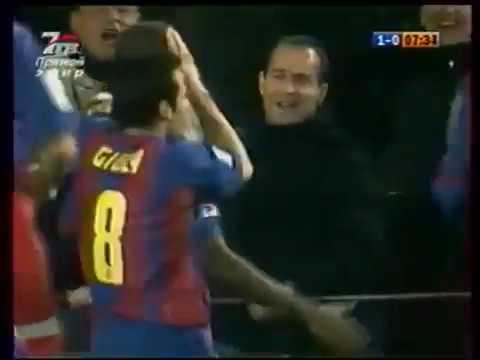 Season 2004/2005. FC Barcelona - Racing Santander RC - 3:0
