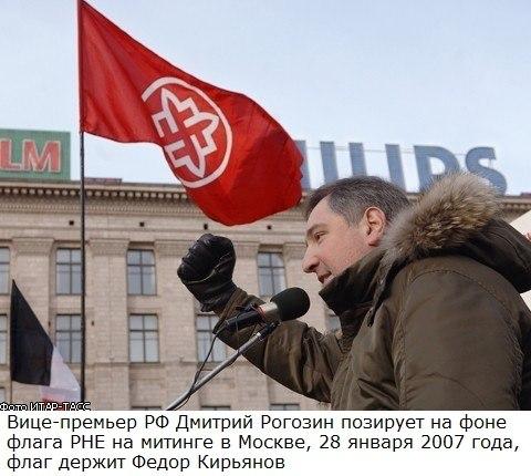 Российские фашисты из РНЕ готовят террористов для диверсий в Украине - Цензор.НЕТ 141