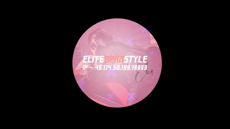 Мувик на EBS Elite Bpan Style by NSR MiKa$