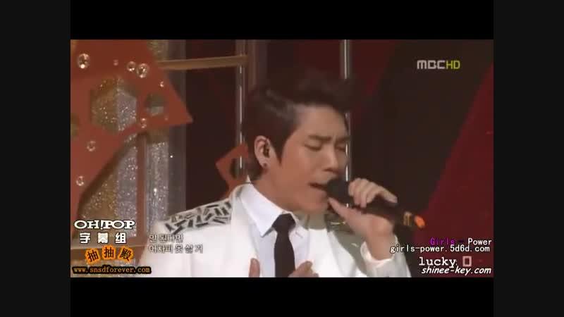 【中字】101231 2010 MBC 歌謠大戰 下半場 1_⁄10