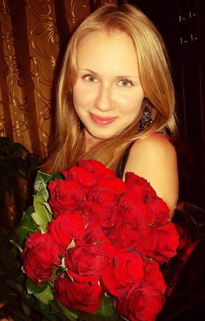Katusha Balabanova, 18 июня 1994, Калининград, id20010807