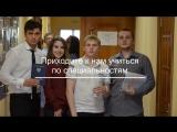 Где учиться на юриста? Студенты рекомендуют Уральский колледж экономики и права.